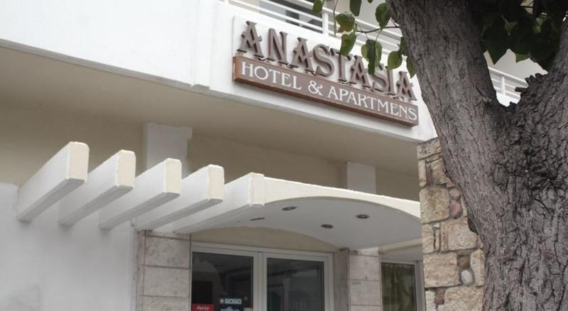 ANASTASIA HOTEL & APARTMENTS